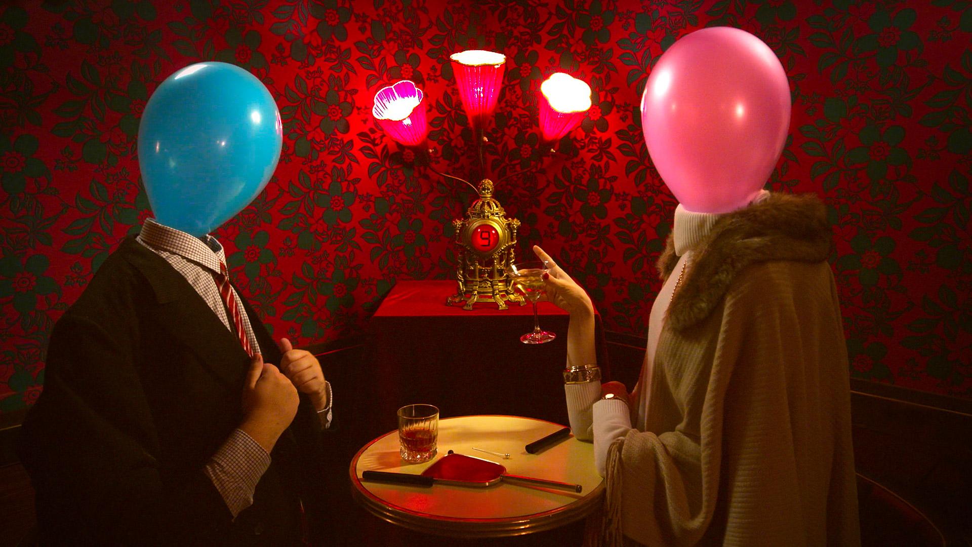 Balloon Dating
